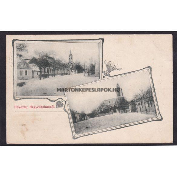 Hegyeshalom régi képeslapon. 1900-as évek környéke