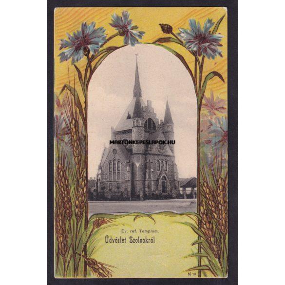 Szolnok régi képeslapon. Búzavirág díszítéssel református templom.Bakos István kiadása